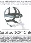 um_respireo_soft_child_vented